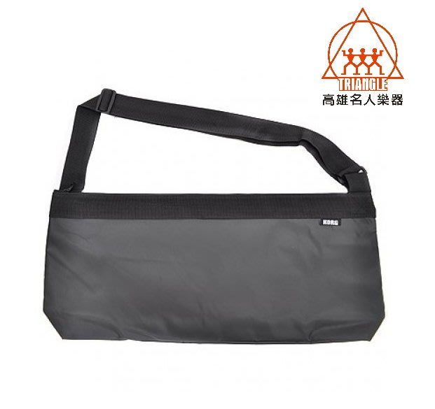 【名人樂器全館免運】KORG SC-micro MSG microKEY、microKORG 專用琴袋