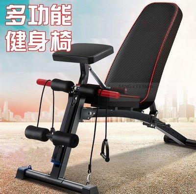 BANG 實拍影 臥推椅 啞鈴椅 健身椅 居家健身 仰臥起坐 健腹輪 健身器材 多功能健身【RF19】