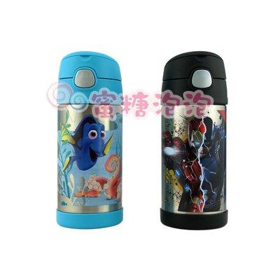 ◎蜜糖泡泡◎THERMOS 膳魔師 吸管式兒童保溫瓶(F4016) 360ml~兩款可選-附揹帶+吸管組*2