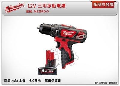 *中崙五金 【附發票】(來電/ 來店優惠價) 美沃奇 M12BPD-0 (主機+1顆6.0電池)12V三用振動電鑽 高雄市