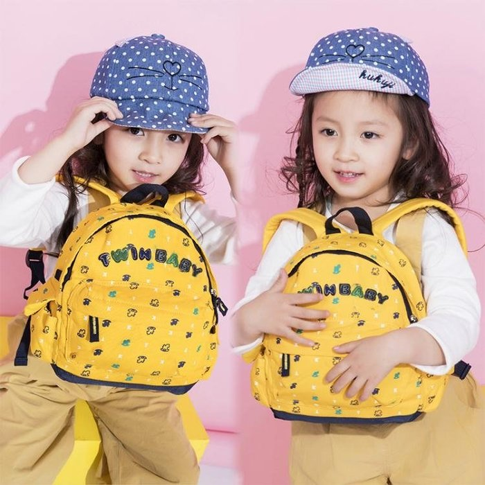 兒童後背包 兒童書包小孩幼兒園2大班4可愛5男女童寶寶韓版後背背包1-3-6周歲