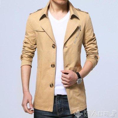 西裝外套男士外套春秋季韓版修身薄夾克休閒帥氣中長款風衣男裝衣服秋裝潮