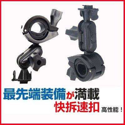 免吸盤Vico行車記錄器固定支架視連科WF1 TF1 DS1 DS2 TF2+ TF2 SF2天瀚X1 X2 X3 X4