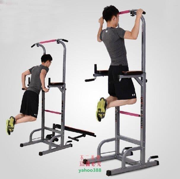 美學184品健 家用健身器材引體向上室內單杠單雙杠美體收腹健身運動引體向上❖62119