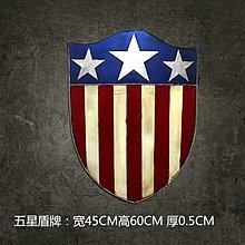 復古美國國旗盾牌立體壁飾~loft 民宿 餐飲 居家 攝影