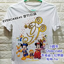 🎀Evercare4u 服飾 2014年9週年紀念版香港迪士尼樂園 短袖 Tee 衫 Disneyland MICKEY 米奇米妮 Duffy 高飛狗 唐老鴨