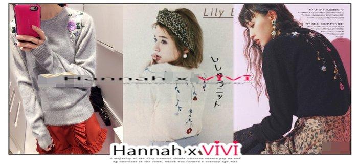 HannahxVIVI 全新 LILY BROWN 2016秋冬最新甜美可愛保暖前後精緻彩色花朵刺繡修身百搭針織毛衣上衣