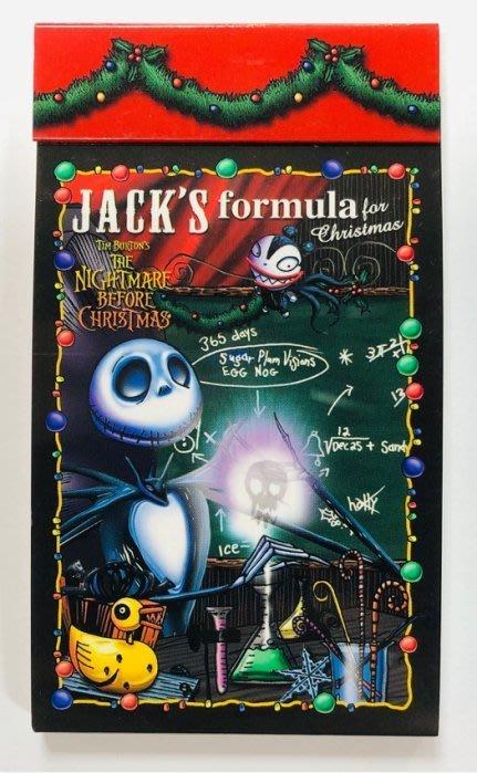 41+現貨免運費 日本製 便條紙 聖誕夜驚魂 周年慶 超值 四送一 (五本) 傑克 太神奇 MEMO my4165