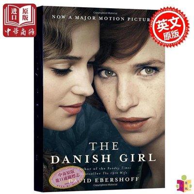[文閲原版]丹麥女孩 英文原版 The Danish Girl  電影原著小說
