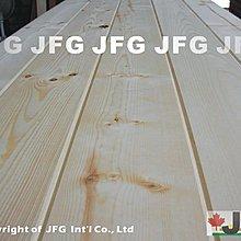 【JFG 木材】SPF松木壁板】15x135mm (#J) 牆板 天花板 裝潢 原木 地板 南方松 雲杉 木工DIY