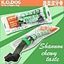 【??培菓寵物48H出貨??】K.C.DOG》蔬菜潔牙骨軟Q系列2.5吋打結骨1支 特價9元自取不打折限購10支