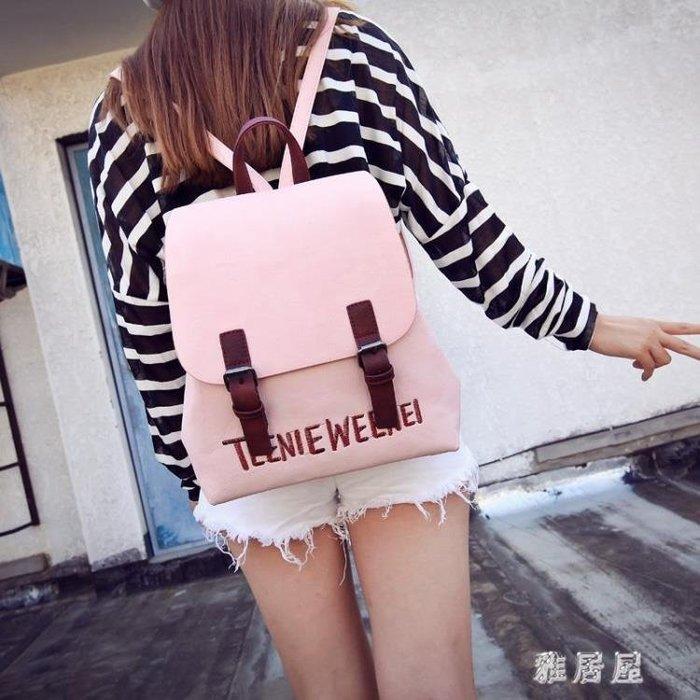 後背包 小清新韓版新款時尚休閒可愛學生小背包迷你書包軟皮 df15076YJW