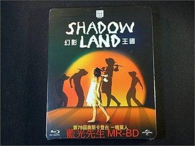 [藍光BD] - 幻影王國 Shadowland ( 台灣正版 ) - 第79屆奧斯卡登台一鳴驚人