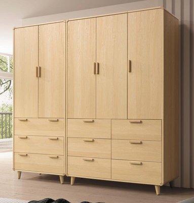 【風禾家具】FHY-50-1@IV橡木色7X7尺衣櫃【台中27400送到家】衣櫥 北歐風 低甲醛 台灣製造 傢俱