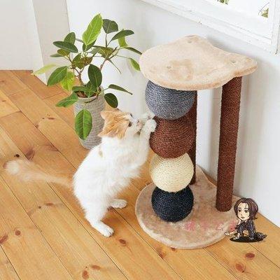 貓跳臺 好看!超級多劍麻耐磨貓抓板貓爬架貓樹貓窩小型貓樹玩具出口日本T
