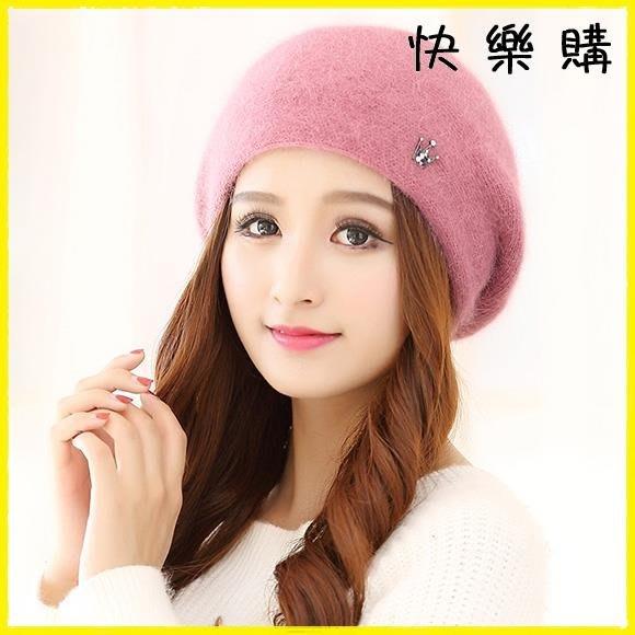 貝雷帽 針織毛線帽冬天女士加絨加厚保暖護耳兔毛帽貝雷帽