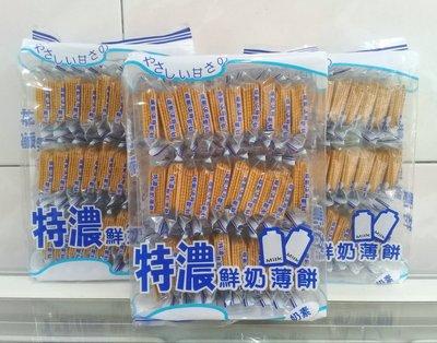 特濃鮮奶薄餅 300公克 奶素 馬來西亞進口餅乾 人氣美食 團購零食 零嘴 素食新生活 乳酪絲 捲心酥 鹹蛋黃黑糖麥芽...