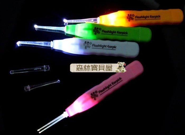 森林寶貝屋-購物滿499-就可以1元購買日式手柄發光挖耳棒三件套X1組-每個帳號限買1組-顏色隨機出貨