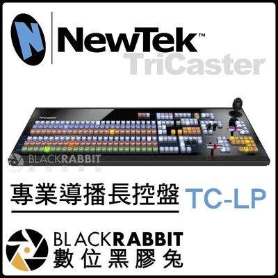 數位黑膠兔【 預訂 NewTek TriCaster TC-LP 專業導播 長控盤 】 TC1SP 控制面板 控制器