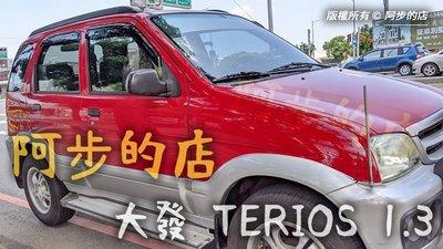 【阿步的店】公司指定 晴雨窗,DAIHATSU,TERIOS,SIRION,COO,MI-16,新象,好載,大發