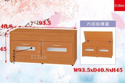 【優彼塑鋼】3.1尺可掀式二抽矮櫃/收納櫃/置物櫃/防水防蛀蟲/南亞塑鋼(FRR06)