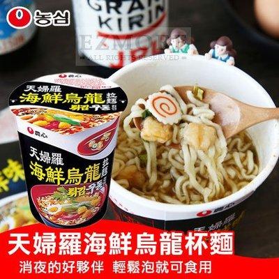非吃不可【N102127】韓國 農心 天婦羅海鮮烏龍杯麵 62g 海鮮烏龍麵 杯麵 消夜 拉麵 湯麵