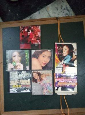 早期知名的影視歌星陳慧琳的CD六盒一組,非常希少