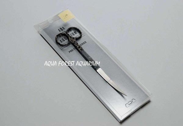 ◎ 水族之森 ◎ 日本 ADA專業水草剪Pro-Scissors Short 彎剪(黑銀)The 20th Anniversary (20周年限定版)