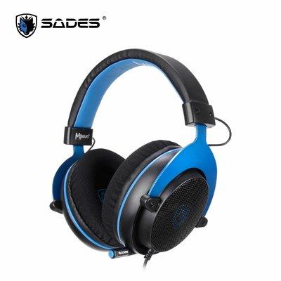 [米特3C數位] SADES 賽德斯 MPOWER 魔幻之力 耳機麥克風