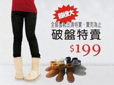 超哥小舖【S3009】VIVI雜誌推UGG同款保暖反折短筒/中筒雪靴/毛毛雪地靴現貨