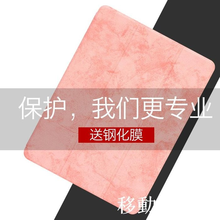 蘋果iPad Pro10.5保護套12.9寸平板電腦2018新款9.7英寸硅膠防摔帶apple pencil