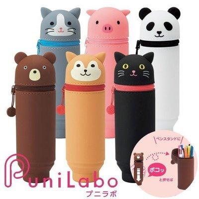 日本直送,可愛動物,鉛筆盒,現貨