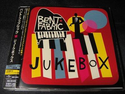 【198樂坊】Bent Fabric - Jukebox (JUKEBOX........日版)CL