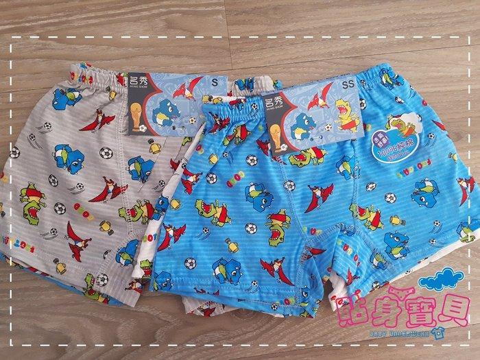 【貼身寶貝】.『8808』 ~台灣製100%棉~可愛恐龍足球男童平口四角內褲-(二件一組)