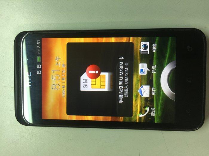 亞太雙卡空機雙模雙待 HTC VC T328D(全正常 外觀算漂亮)