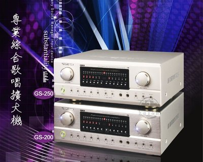 高傳真音響【 TDF GS-200 】專業綜合歌唱擴大機,卡拉OK,擴大機,歌唱,視聽室