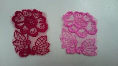 【蕾絲工坊】↙DIY手作材料↗ 刺繡蕾絲貼布貼*M06024*