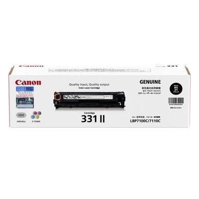 麗康墨盒 Canon Cartridge 331 II 加大裝 BK 全新原裝碳粉盒 香港行貨保養 LBP7110cw/ MF8280cw