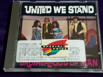 R西洋團(二手CD)THE BROTHERHOOD OF MAN UNITED WE STAND~(字)