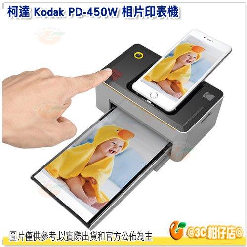 附40張底片 柯達 Kodak PD-450W 相片印表機 公司貨 相印機 6x4 無線 手機 隨身 相印紙
