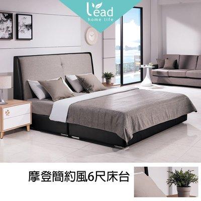 摩登簡約風黑色皮革+銀灰色布料6尺床台雙人床床架床組【163A18103】Leader傢居館A315+A325
