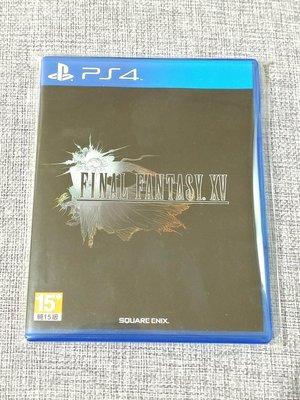 【兩件免運🍀】PS4 FF15 Final Fantasy XV  太空戰士15 中文版 可面交 遊戲片