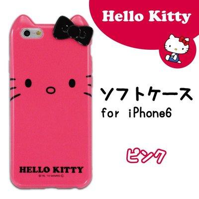尼德斯Nydus~* 日本三麗鷗 Hello kitty 凱蒂貓 手機殼 軟殼 經典款-桃紅 iPhone6 4.7吋