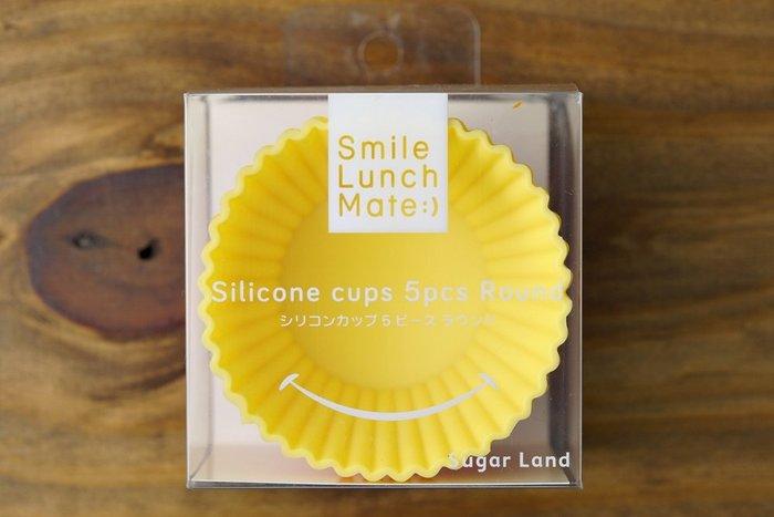 [偶拾小巷] 日本 sugarland 矽膠分菜杯 5入 - 黃色圓形