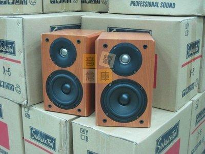 【音響倉庫】SINGLETON書桌型木質喇叭,二音路5.5吋低音X-5,可壁掛/可立放,商業空間(原木色)