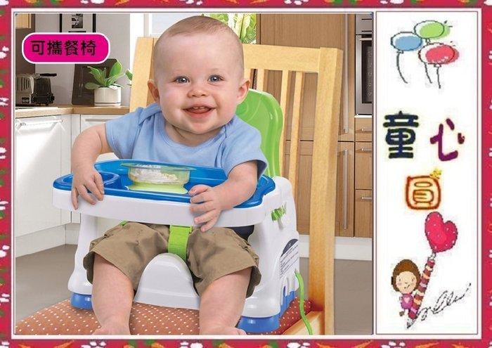 專櫃同款~便利可攜寶寶餐椅~可摺疊超實用~高度可調~方便攜帶◎童心玩具1館◎