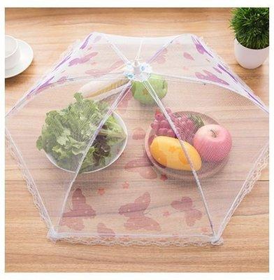 【MIMI SHOP】【可折疊飯菜食物罩】不挑色 菜罩 可折疊菜罩 蓋菜蓋食物 防塵防蟲
