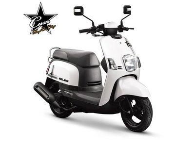 【車輪屋】YAMAHA 山葉原廠車殼專賣 2009 CUXI-FI 貴族風-星星 全車殼6件 私訊優惠 可單買 優惠