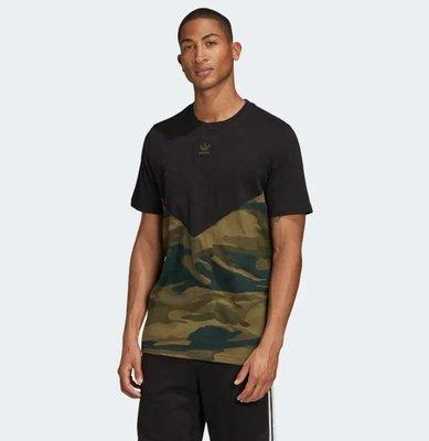 【Dr.Shoes 】Adidas ORIGINALS Camouflage  男 迷彩 棉質 短袖上衣 FM3356