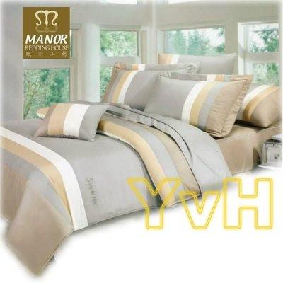 DR==YvH==MANOR 灰色簡約風 100%精梳純棉 5x6.2尺雙人床包兩用被4件組 (現貨)